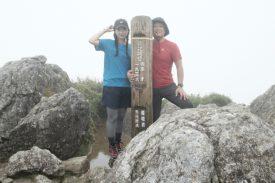 宮之浦岳山頂の写真