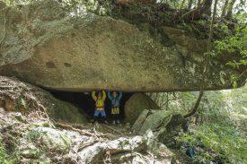 辻の岩屋の写真