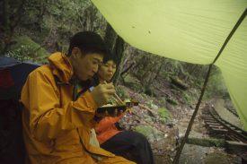 三代杉 小杉谷荘跡の写真
