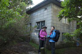 石塚小屋到着の写真